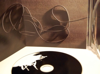 Vehement CD